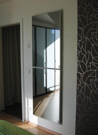 Infrarotheizung spiegel glas heizk rper ar10 210w 60x40cm for Spiegel infrarotheizung